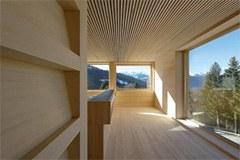Avec le bois régional, tout est possible : le centre municipal de St. Gerold/A est le premier bâtiment public du Vorarlberg certifié Maison passive.