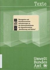"""Ökologische und sozioökonomische Anforderungen an das Schwerpunktthema der Alpenkonvention """"Bevölkerung und Kultur"""""""